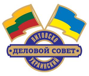 delovoj_sovet_LT_ukraina