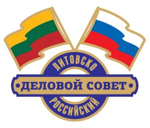 delovoj_sovet_LT_rusija